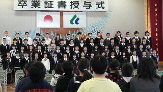 あさぎり町立免田小学校